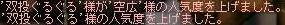 a0096980_651391.jpg