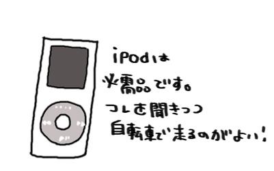 a0093189_9294777.jpg