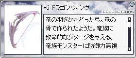 c0105101_8494959.jpg