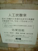 e0059496_2148736.jpg