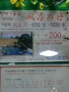 c0032891_200279.jpg