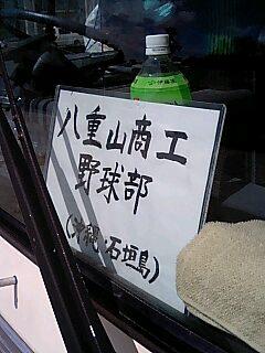 c0011833_2012389.jpg