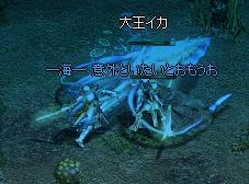 c0045001_19332475.jpg
