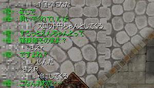 c0105101_8464981.jpg