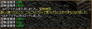 e0004726_11201875.jpg