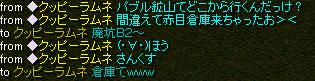 e0004726_11204481.jpg