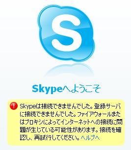 a0032944_19415342.jpg