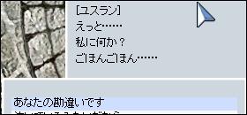 e0115871_225132.jpg