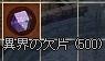c0045001_22503012.jpg