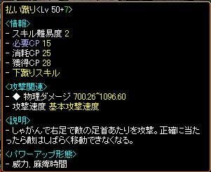 a0101777_1150382.jpg