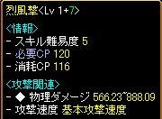 a0101777_12124515.jpg