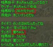 a0030061_1851858.jpg