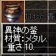 c0045001_13104279.jpg