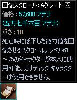 a0059204_0305371.jpg