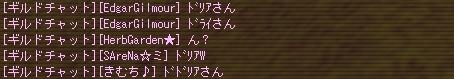 a0099556_20154435.jpg