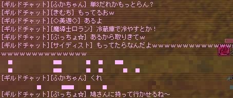 a0099556_2163089.jpg