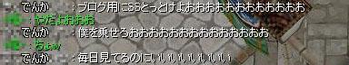 c0105101_1118479.jpg