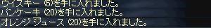 a0010745_22275857.jpg