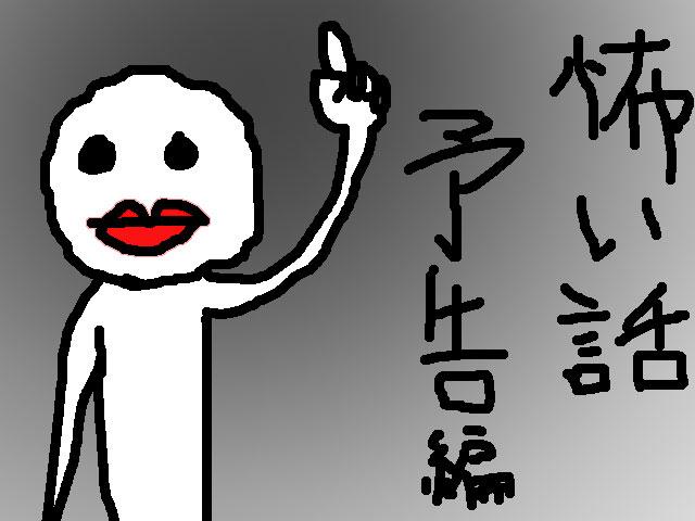 a0088057_18544684.jpg