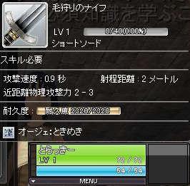 a0059976_1758427.jpg