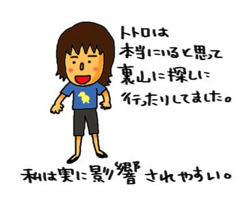 a0093189_7292565.jpg