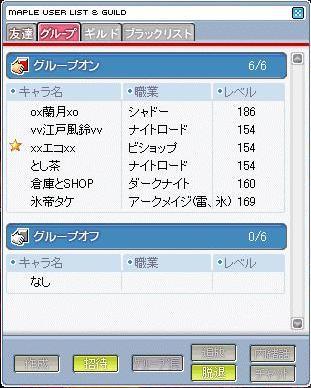 c0114232_1011998.jpg