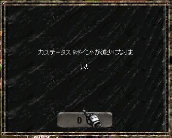 a0052536_16441016.jpg