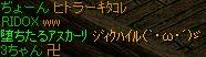 a0061353_0542939.jpg
