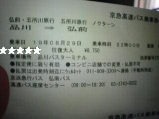 e0041708_22573247.jpg
