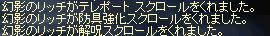 c0083242_19202091.jpg