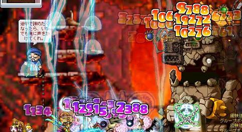 c0013627_22152527.jpg