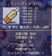 c0039389_16542339.jpg