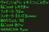 c0056384_15113658.jpg