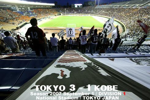 FC東京vsV神戸