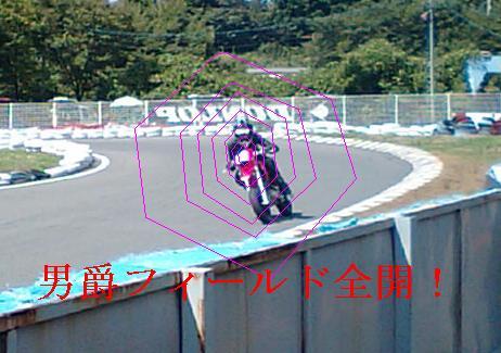 c0105142_1993635.jpg