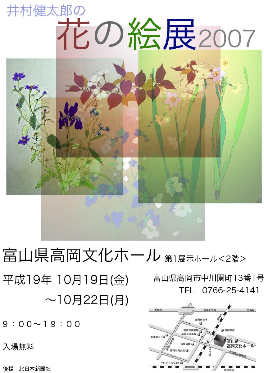 a0039664_21181193.jpg