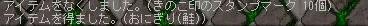 a0096980_22363257.jpg