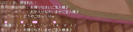 a0099556_2042235.jpg