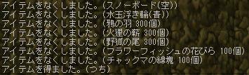 e0069485_1812334.jpg