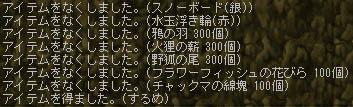 e0069485_18131695.jpg