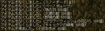e0069485_18134415.jpg