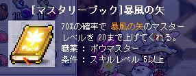 e0069485_1913957.jpg