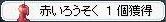 c0105101_11542521.jpg