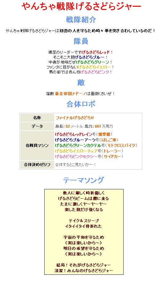 c0040422_19455266.jpg