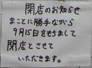c0015273_1235610.jpg