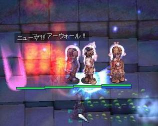 a0065485_1814958.jpg