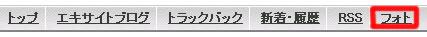 a0029090_1163372.jpg