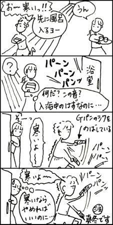 e0017844_1217017.jpg