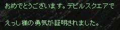 c0138727_19311455.jpg