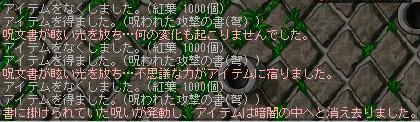 e0054363_1484885.jpg